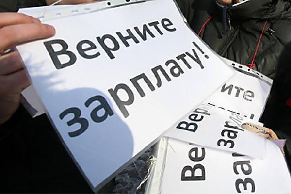 В Камышине директор фирмы не выплатил работникам 33 млн рублей