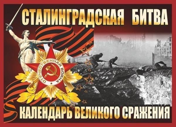 12 июля 1942 - Паулюс вторгся в пределы Сталинградской области
