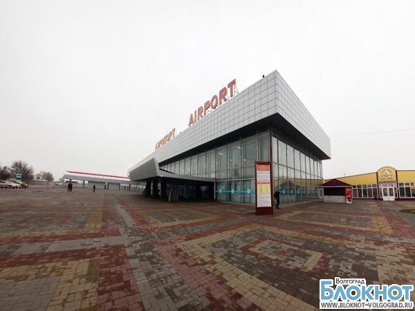 Авиабилет москва франкфурт на майне купить anywayanyday