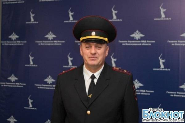 Волгоградец взял «бронзу» в конкурсе «Народный участковый»