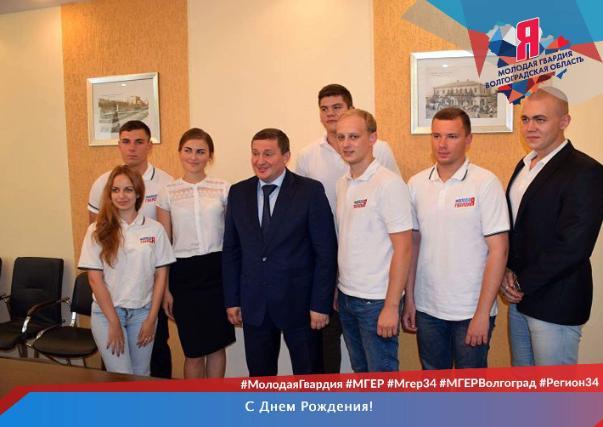 Один из лидеров Волгоградского реготделения «Единой России» поддержал своих коллег, обвинивших Сбербанк в фашизме