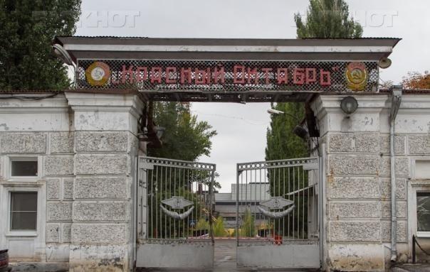 Волгоградский завод «Красный Октябрь» планирует запустить производство через два – три дня