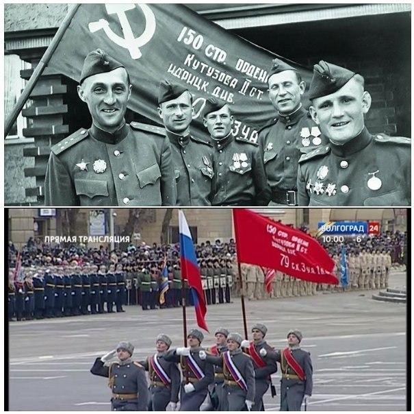 Чиновники в Волгограде надругались над исторической правдой: парад провели под фальшивым знаменем