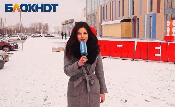 На юге Волгограда раздали подарки и хорошее настроение