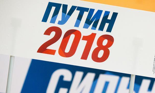 В Волгограде открывают приемную Путина и сформировали избирательный штаб