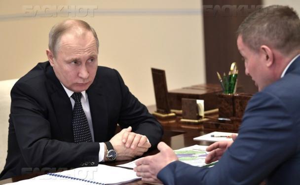 Владимир Путин не пустил Андрея Бочарова в свой совет