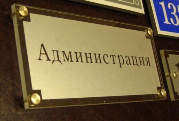 В районные администрации Волгограда приехали ревизоры