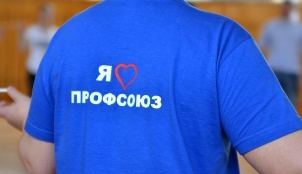 Волгоградские профсоюзы решили на месяц отложить акцию протеста против пенсионной реформы
