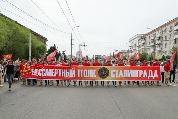 В Волгограде «Бессмертный полк» собрал 50 тысяч человек