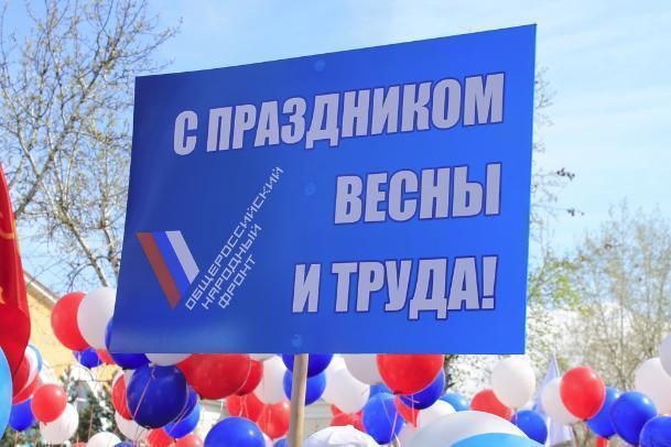 Волгоградский штаб ОНФ задумался о поддержке кандидата в президенты РФ