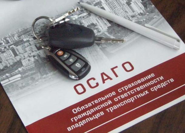 Антимонопольщики расследовали «накрутку» голосов в опросе о доступности полисов ОСАГО