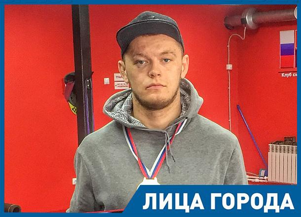 В селе много водки и много невероятно сильных мужчин, - чемпион ММА из Волгограда