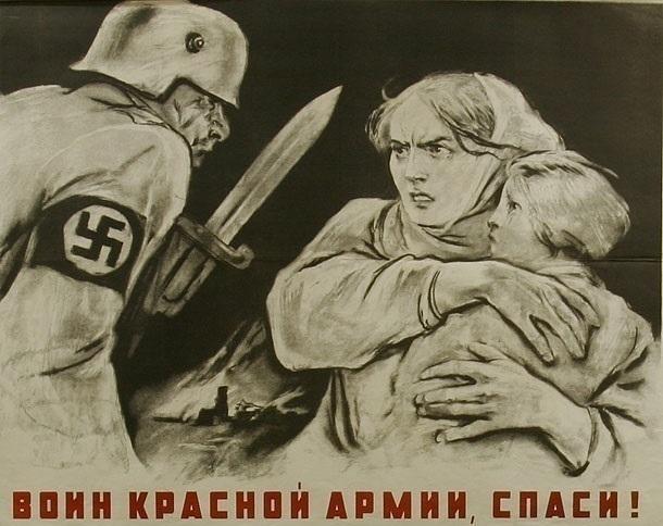 21 декабря 1942 года – под Сталинградом найдены очередные свидетельства зверств немецко-фашистских оккупантов