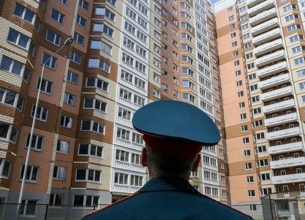 Стало известно, сколько денег выделила власть на жилье для военных из Волгоградской области