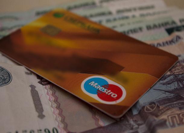 Чем чреваты переводы денежных средств на банковские карты, рассказали волгоградцам