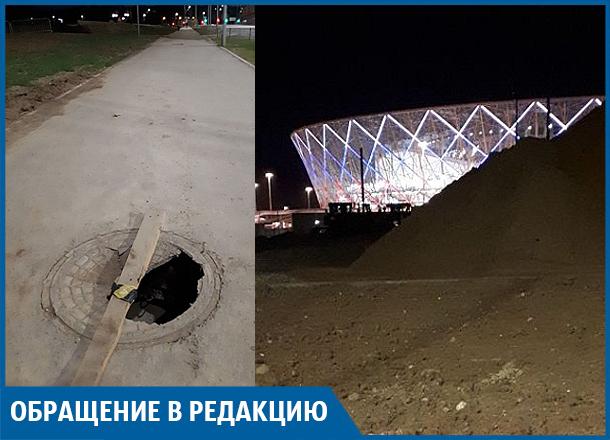 Новая пешеходная дорожка у стадиона «Волгоград Арена» травмоопасна, - волгоградка