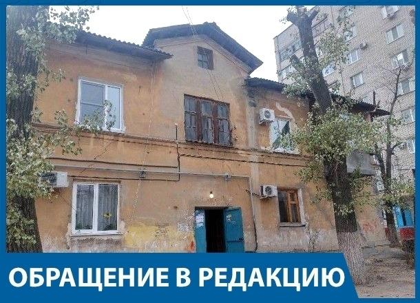 Наш дом похож на барак-мазанку, - жители волгоградской многоэтажки