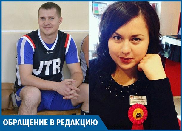 Влюбленные погибли в Волгограде по вине лишенного прав лихача