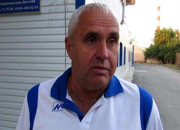 Исполняющим обязанности основного тренера волгоградского «Ротора» назначен Эвальд Фролов