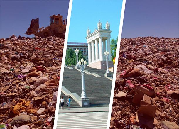 «Чистый город» оказался не чистым