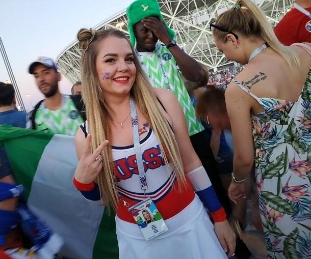 Волгоградские болельщики отмечают с размахом победу сборной Нигерии