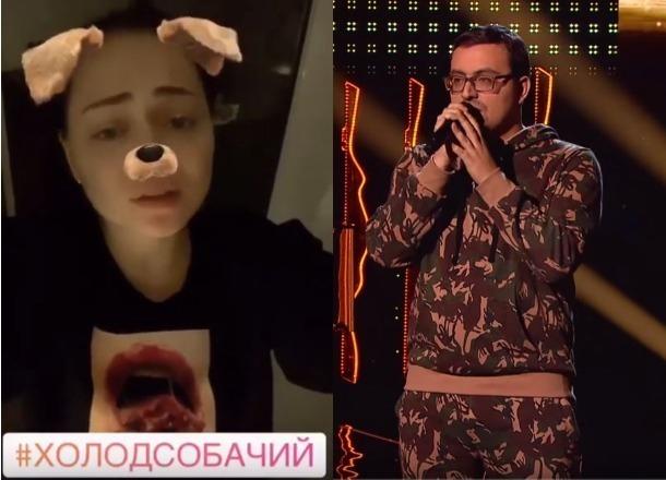 Настасья Самбурская тоже запела «Холод собачий» волгоградского участника шоу «Песни»
