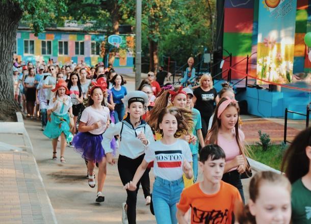 Открылась первая смена в пришкольных лагерях Волгограда