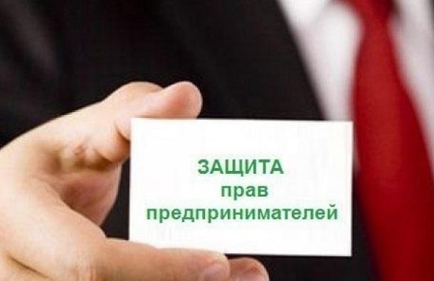 Сотрудники прокуратуры обсудили защиту предпринимателей в Волгоградской области