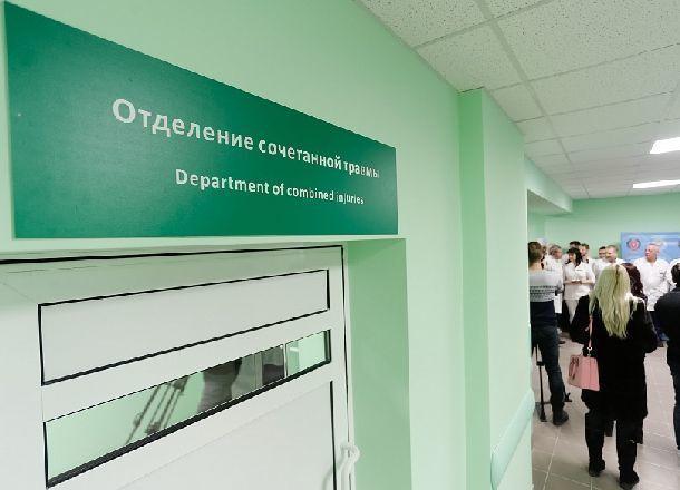Первое в регионе отделение сочетанной травмы открылось в Больничном комплексе Волгограда