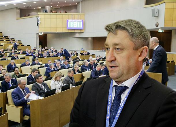 Волгоградский депутат – единоросс сбежал с заседания Госдумы при рассмотрении бюджета- 2019
