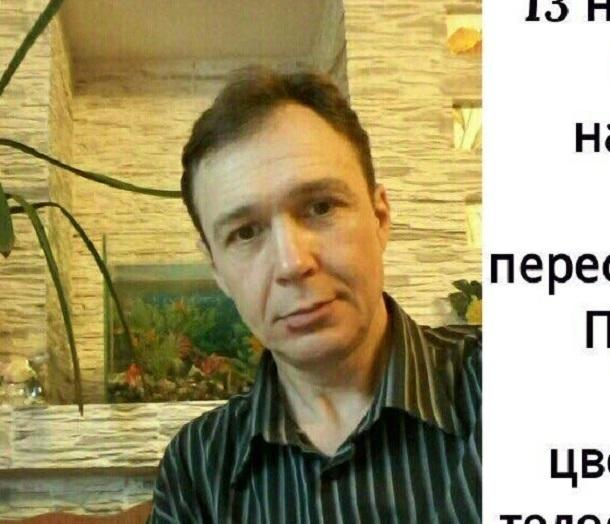 Отец двоих детей пропал без вести по дороге в волгоградский банкомат