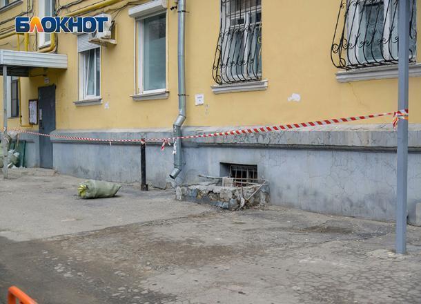 В центре Волгограда скоро рухнут балконы