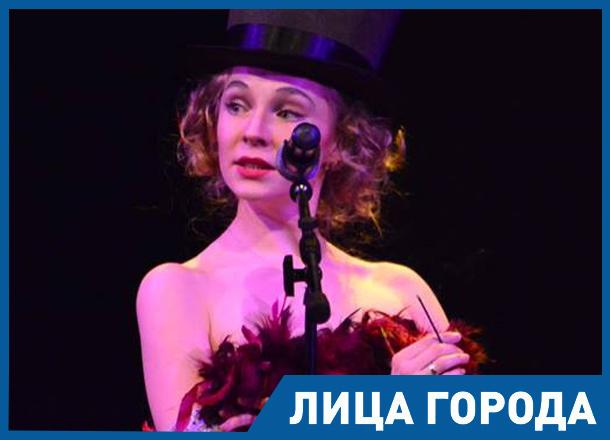 Я мечтаю сыграть бомжа, - 28-летняя артистка Волгоградского молодежного театра Тамара Матвеева