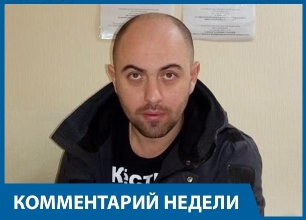 Волгоградский общественник рассказал, что делать с огромными январскими счетами за услуги ЖКХ