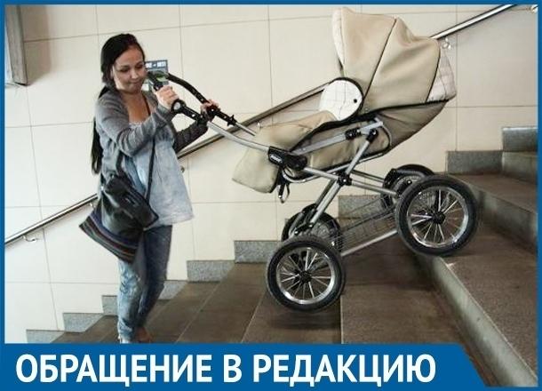 Инвалиды и мамочки с колясками «летают» по подземному переходу в Дзержинском районе Волгограда