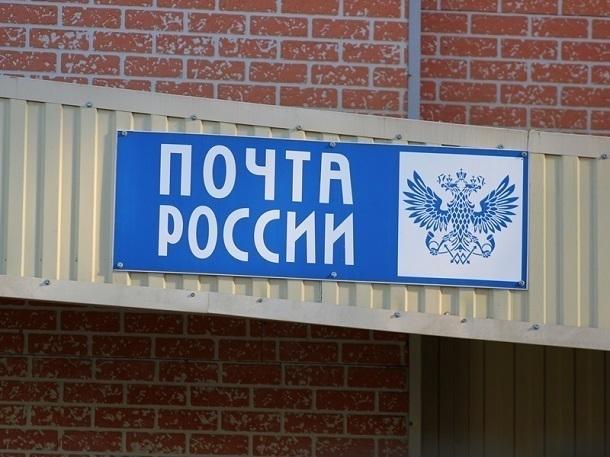 4 года на двоих получили две сотрудницы волгоградской почты за воровство 7 млн руб