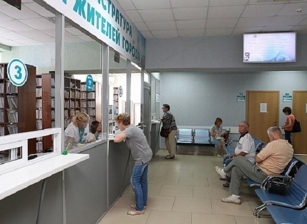 В Волгоградской области назвали лучшие больницы и поликлиники