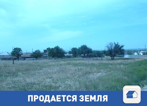 Продаются 15 соток земли недалеко от Волгограда