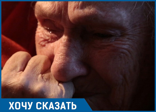 Хочу вас всех увидеть и обнять, – 90-летняя ветеран поблагодарила неравнодушных людей за новый дом вместо сарая