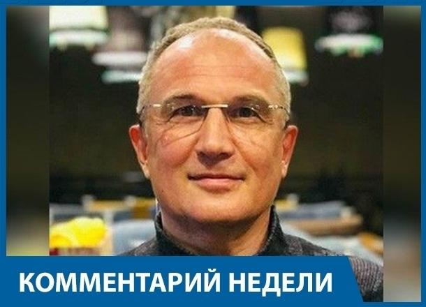 Бывший вице-мэр Волгограда рассказал о тайных переживаниях народа