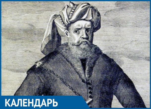 Календарь: 1 октября 1669 года казачий атаман Степан Разин устроил в Царицыне погром