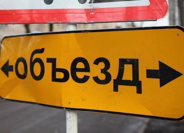ВДзержинском районе временно закроют для транспорта улицу Московскую