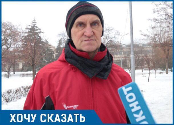 Этот гололед показал воровство средств из казны, - волгоградский пенсионер