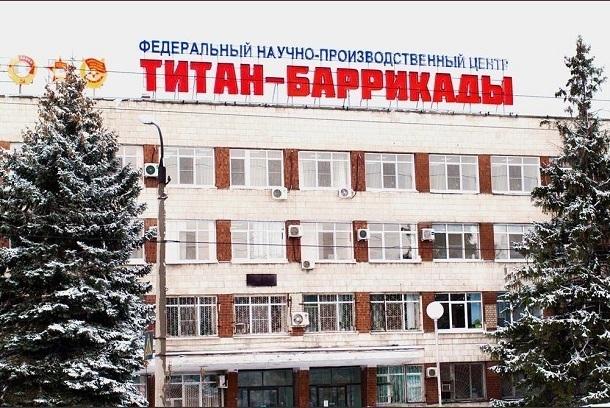 Волгоградская строительная компания «забыла» про контракт с «Баррикадами» на 128 млн рублей
