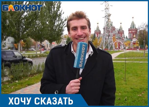 Пусть Волгоград будет хоть чем-то похож на Москву, – местный житель о возвращении «старого» времени