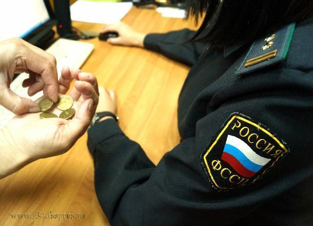 Житель Волгоградской области заплатил алименты после утреннего визита пристава
