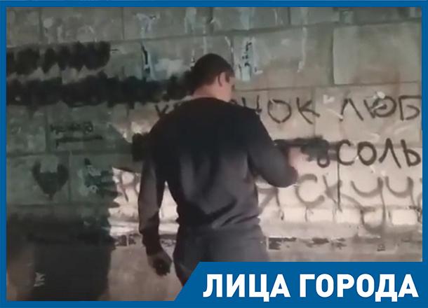 Молодые спортсмены-бойцы Волгограда вышли на открытую борьбу с наркоторговцами
