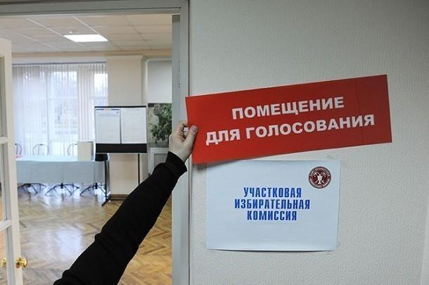 Эксперты требуют изучить видео со всех избирательных участков Волгограда