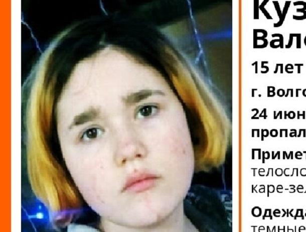 ВМагнитогорске попути изшколы пропала 13-летняя девочка