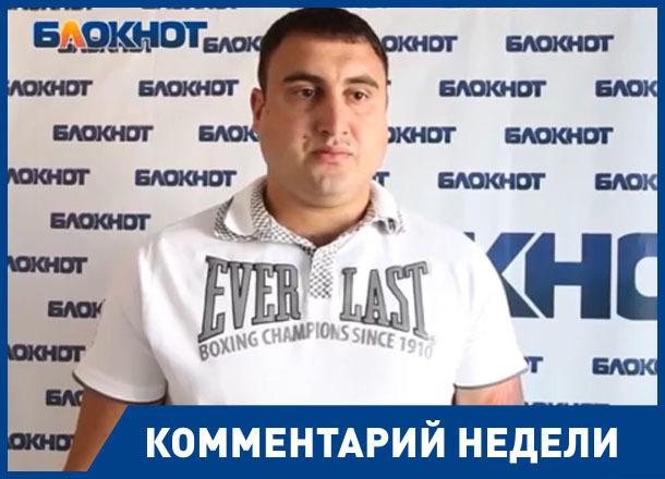 Преступные действия волгоградских патологоанатомов прикрывает начальство, – муж погибшей вместе с сыном Елены Мачкалян